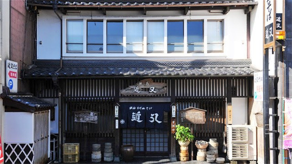 f:id:miyanotakashi:20180327064141j:image