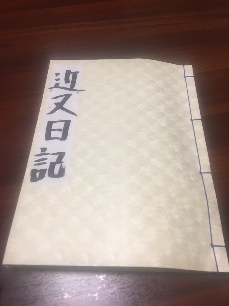 f:id:miyanotakashi:20180327064358j:image