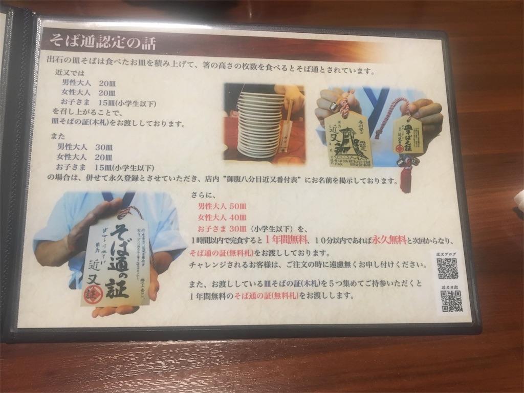 f:id:miyanotakashi:20180327064519j:image