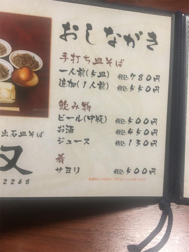f:id:miyanotakashi:20180327064556j:image