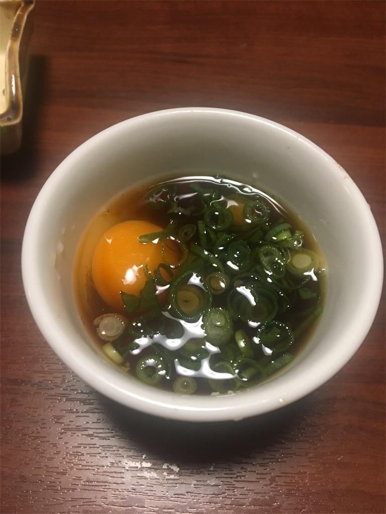 f:id:miyanotakashi:20180327174207j:image