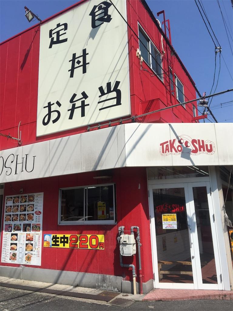 f:id:miyanotakashi:20180327180203j:image