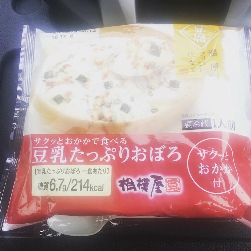 f:id:miyanotakashi:20180612173344j:image