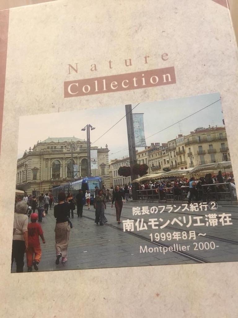 f:id:miyanotakashi:20180723161127j:image