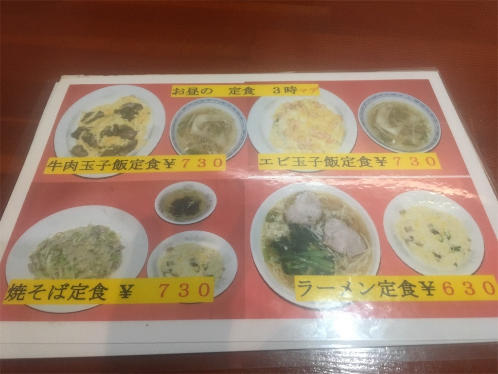 f:id:miyanotakashi:20180901132940j:image