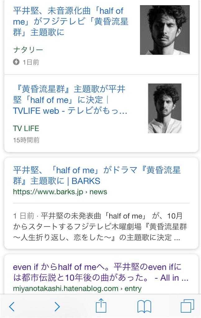 f:id:miyanotakashi:20180913063807j:image