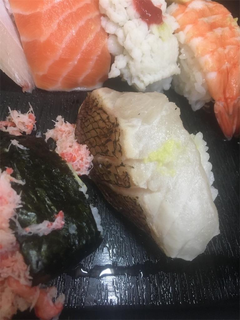 f:id:miyanotakashi:20180914175144j:image