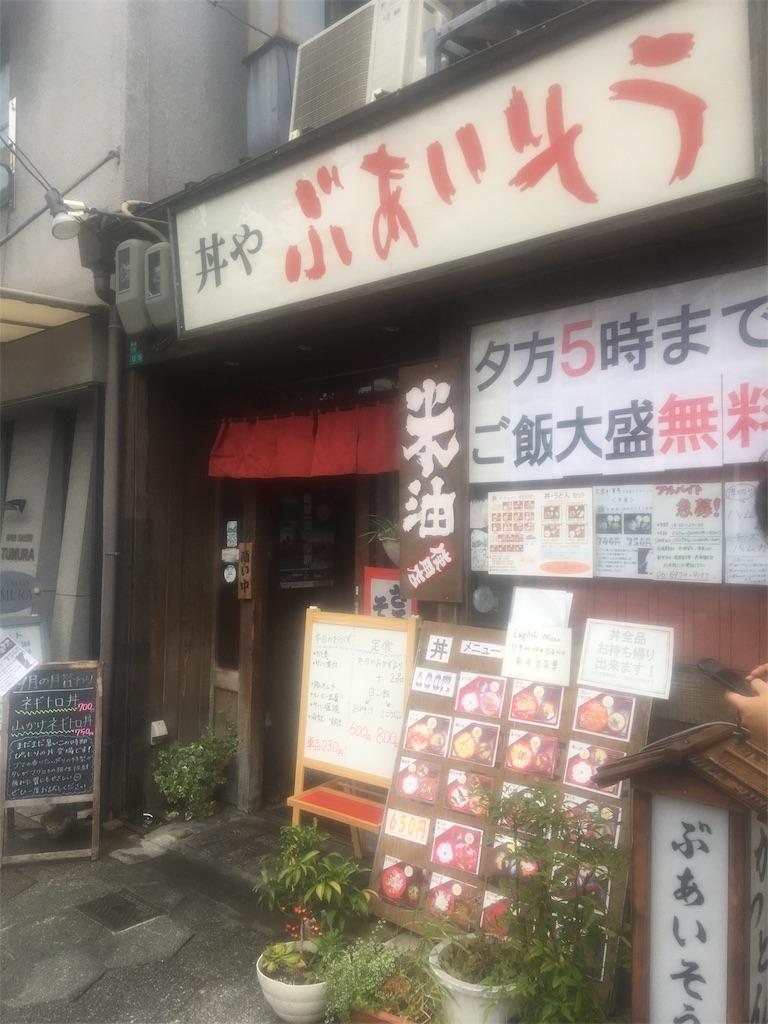 f:id:miyanotakashi:20180919065539j:image