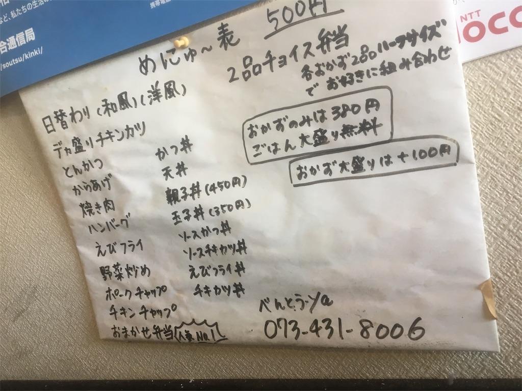 f:id:miyanotakashi:20180925065724j:image