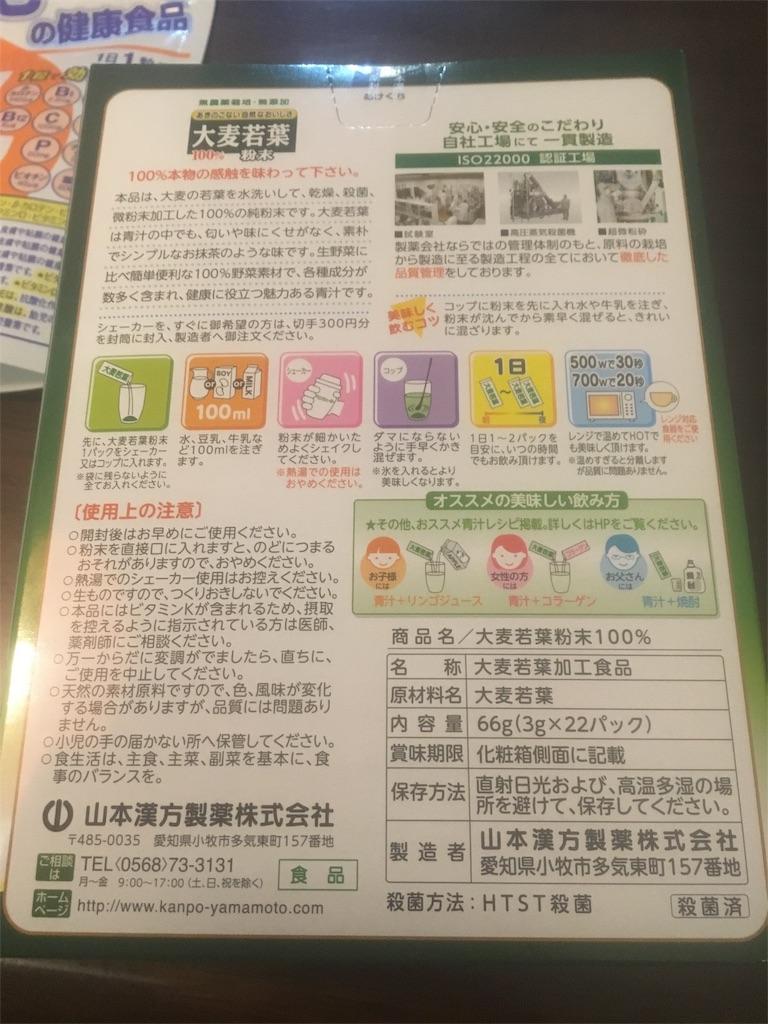 f:id:miyanotakashi:20181001203305j:image