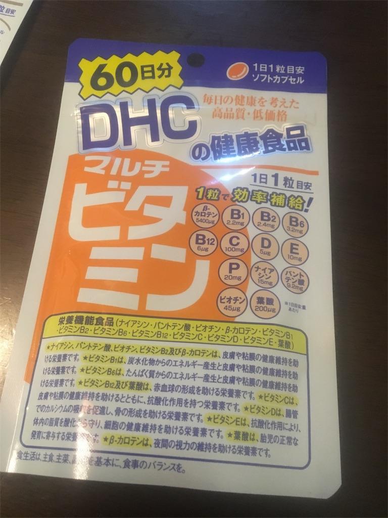 f:id:miyanotakashi:20181001203838j:image