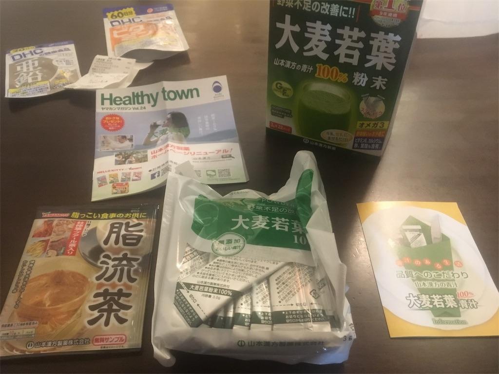 f:id:miyanotakashi:20181001211346j:image