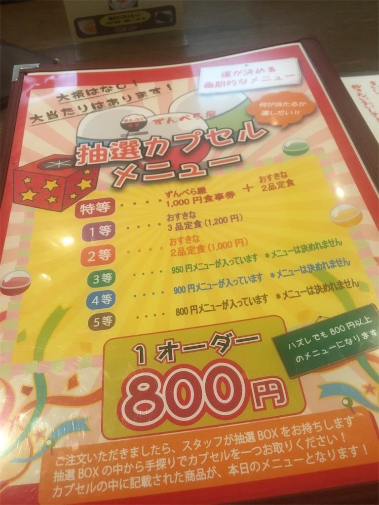 f:id:miyanotakashi:20181010101601j:image