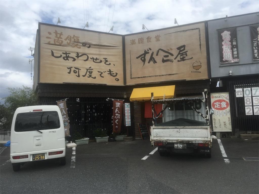 f:id:miyanotakashi:20181010101605j:image