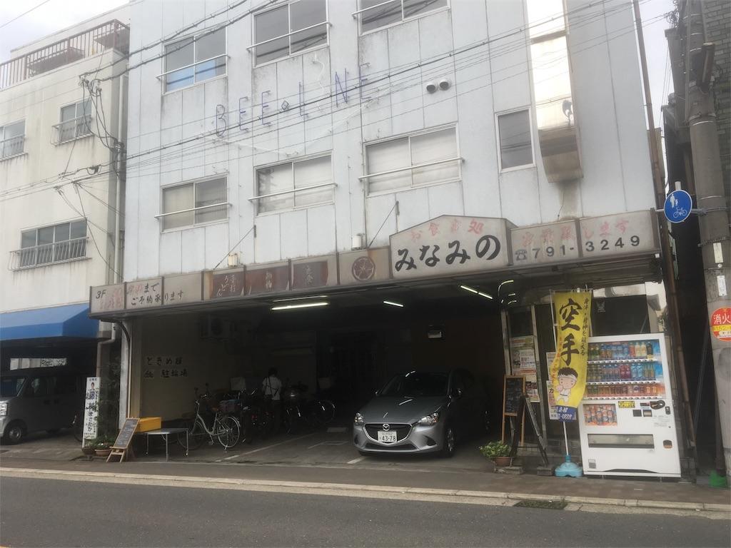 f:id:miyanotakashi:20181011064954j:image