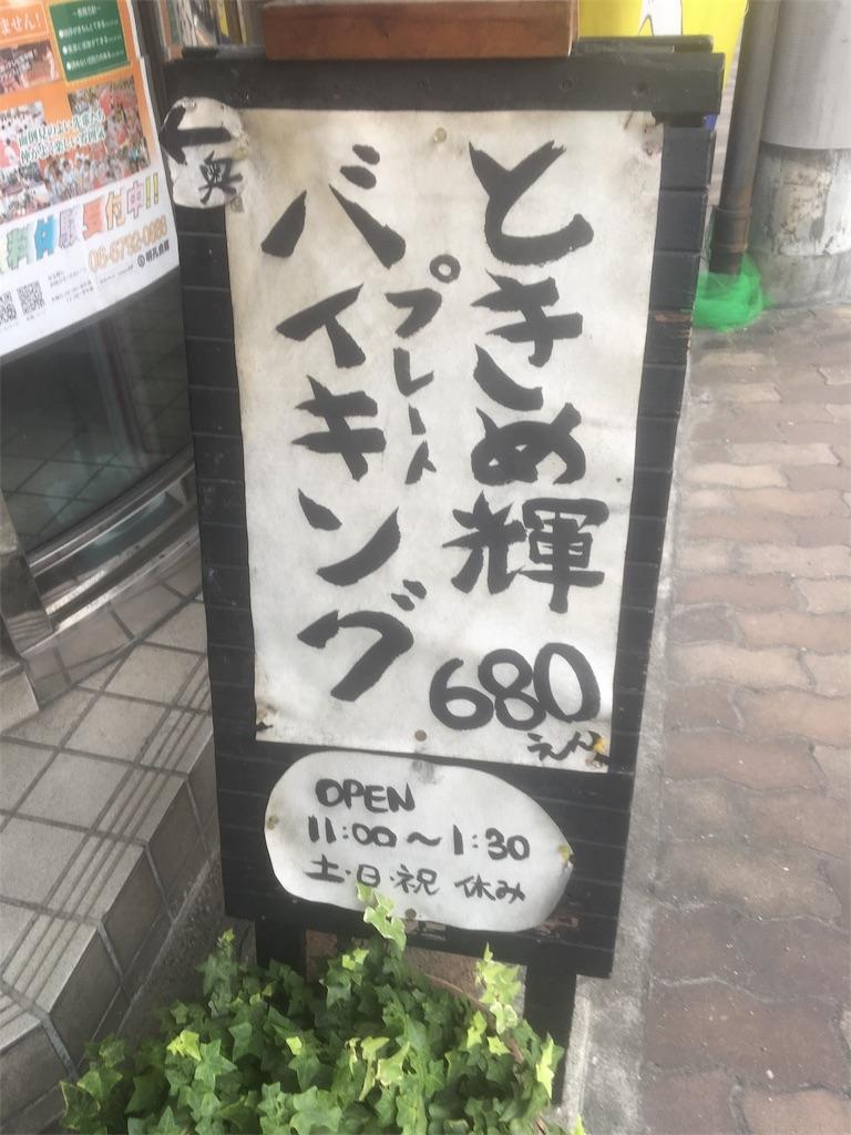 f:id:miyanotakashi:20181011065059j:image