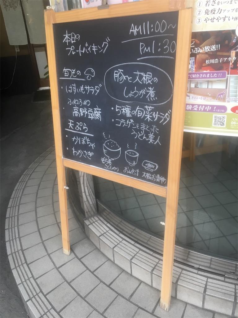 f:id:miyanotakashi:20181011065319j:image
