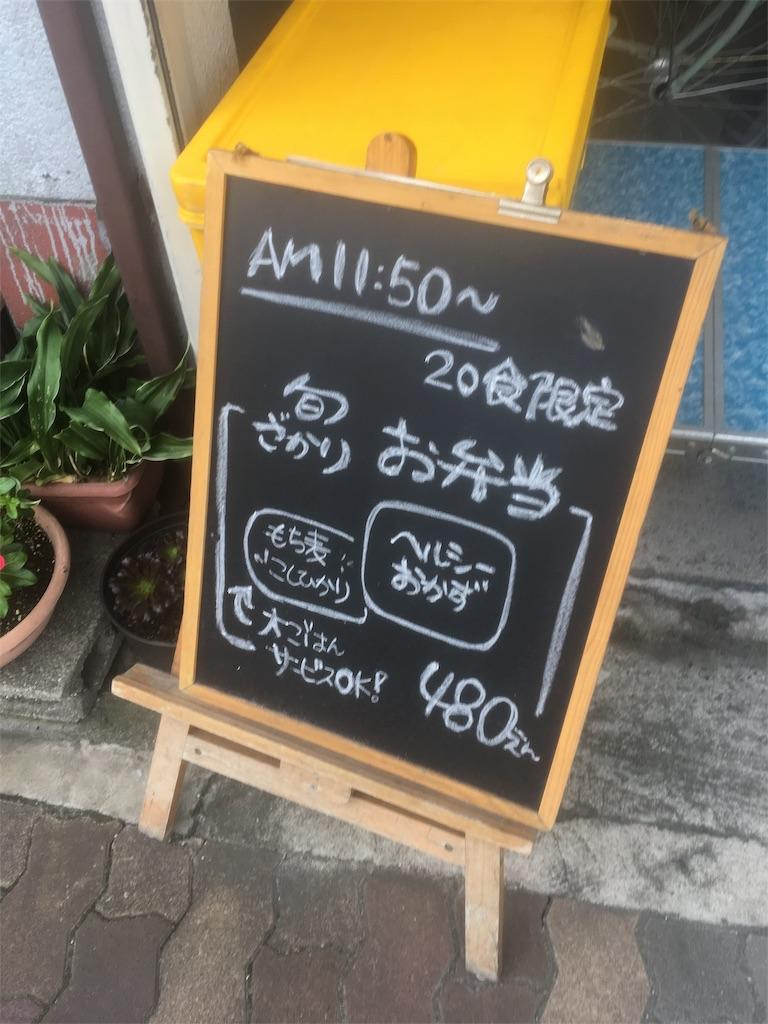 f:id:miyanotakashi:20181011065444j:image