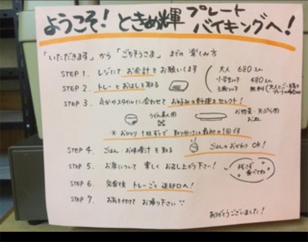 f:id:miyanotakashi:20181012064329j:image