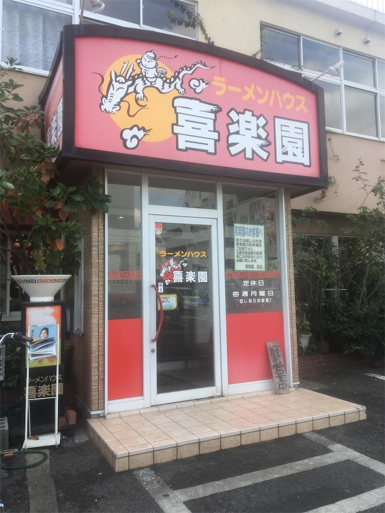 f:id:miyanotakashi:20181021165743j:image