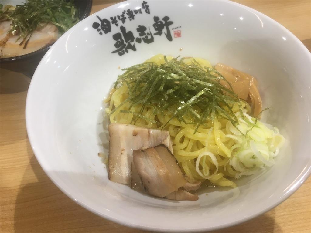 f:id:miyanotakashi:20181109153805j:image