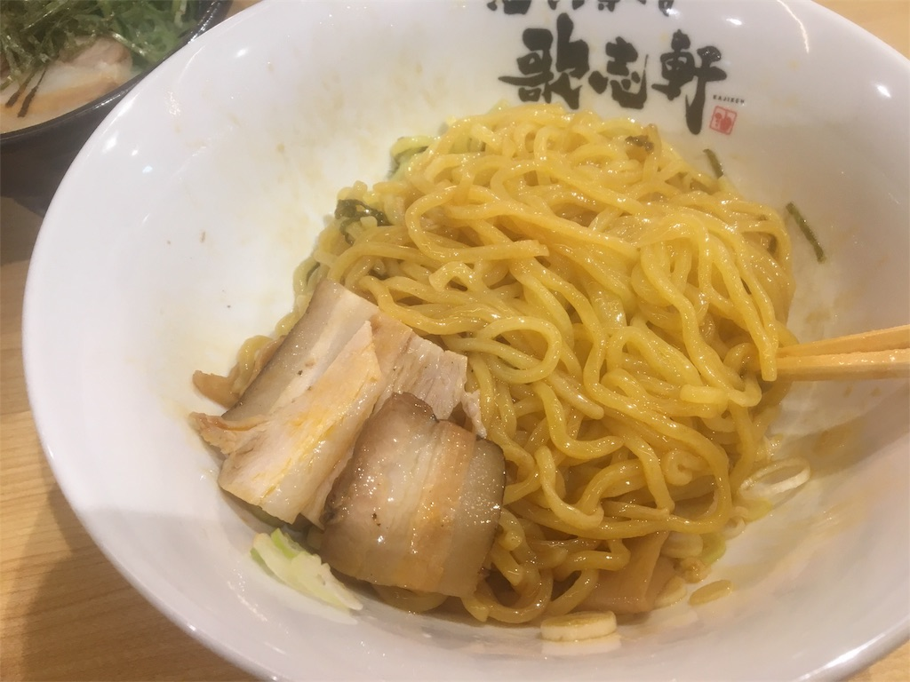 f:id:miyanotakashi:20181109153824j:image