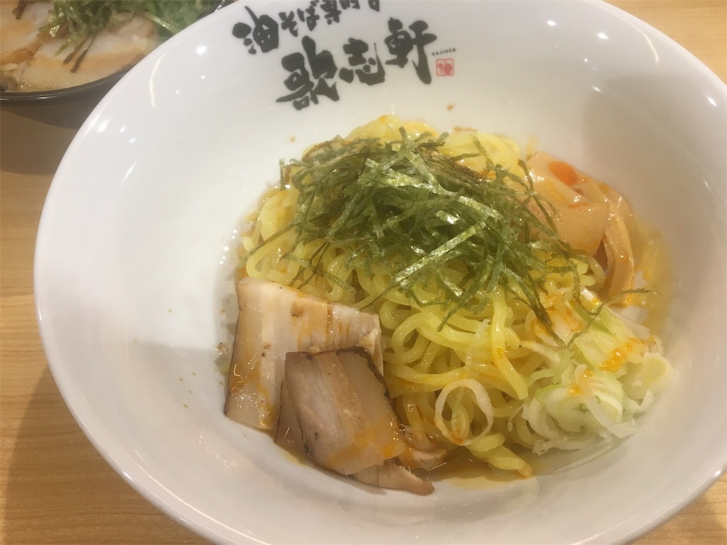f:id:miyanotakashi:20181109153827j:image