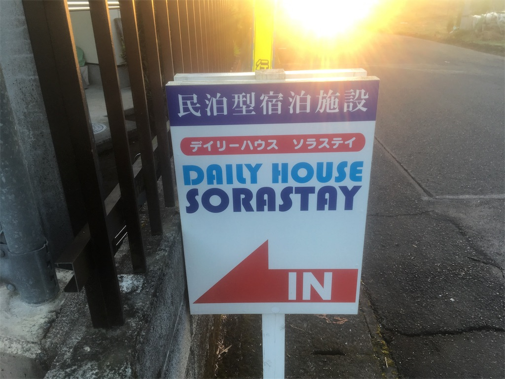f:id:miyanotakashi:20181112173247j:image
