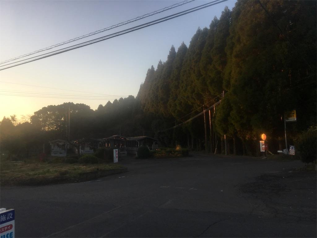 f:id:miyanotakashi:20181112173414j:image