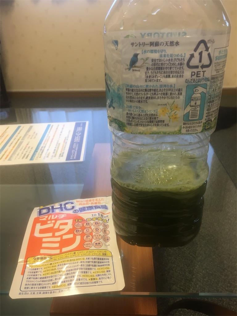 f:id:miyanotakashi:20181112173427j:image