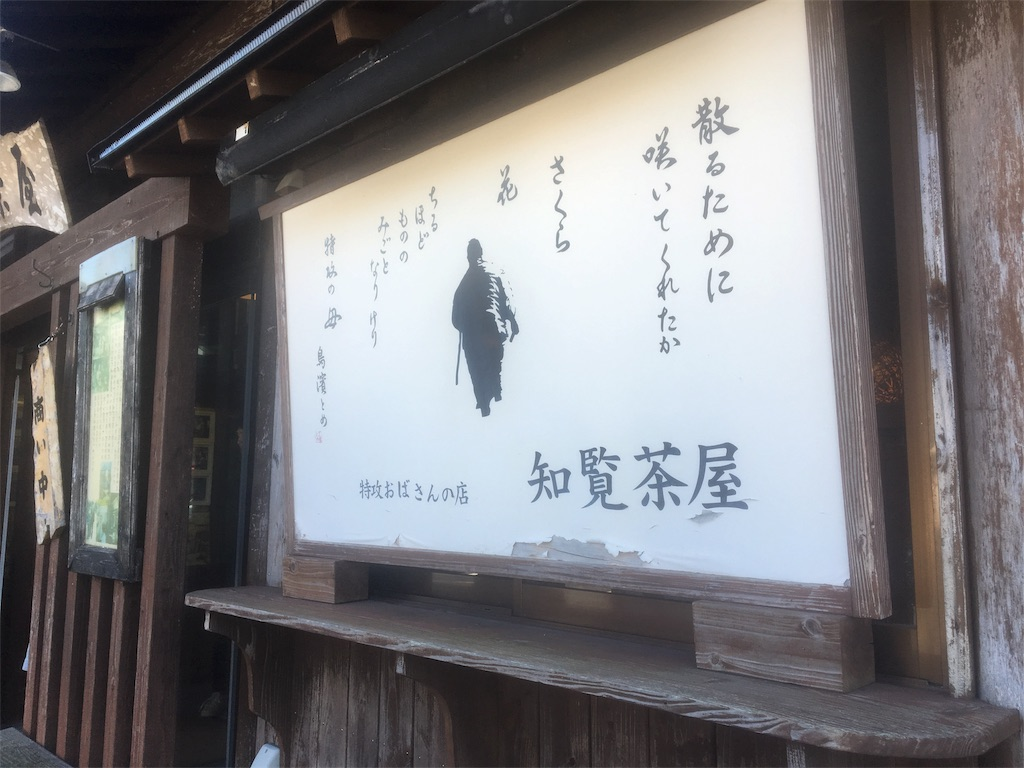 f:id:miyanotakashi:20181115061547j:image