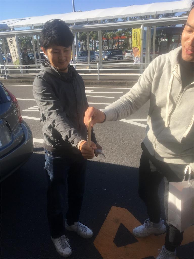 f:id:miyanotakashi:20181115061646j:image