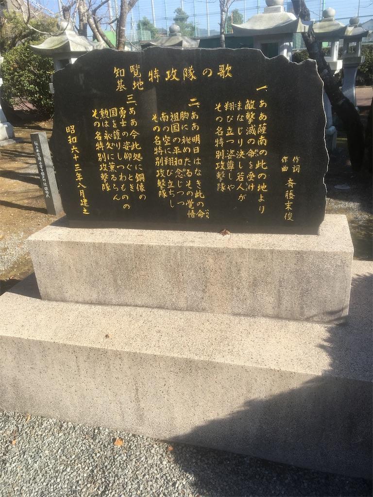 f:id:miyanotakashi:20181115063658j:image