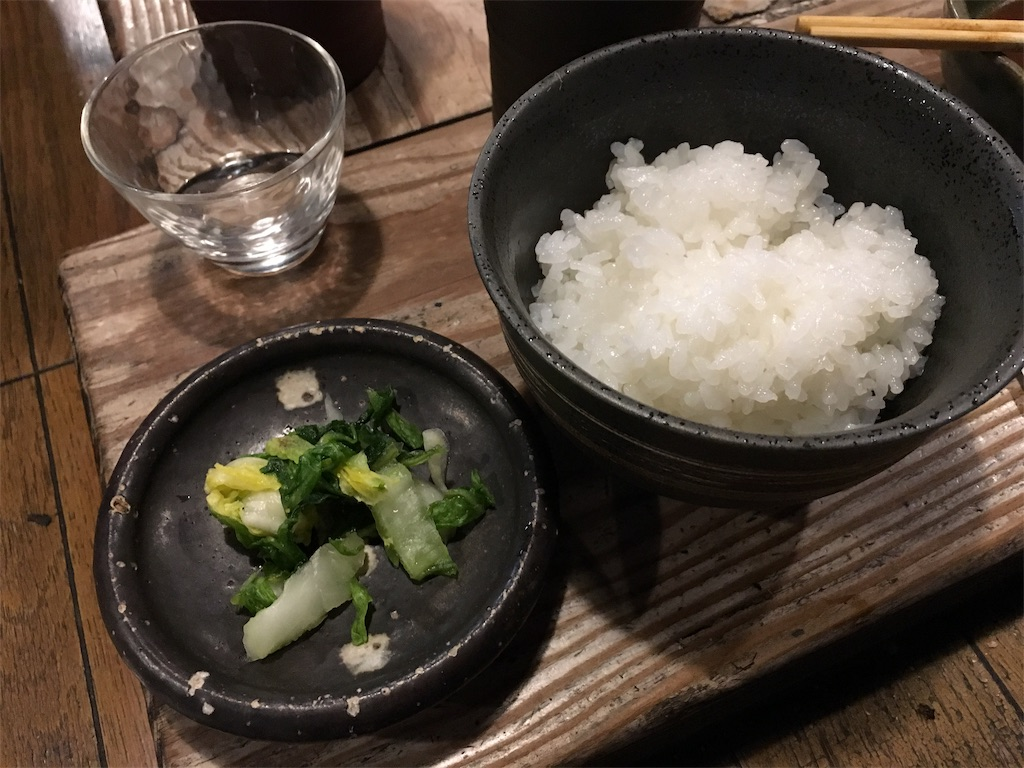 f:id:miyanotakashi:20181211063215j:image