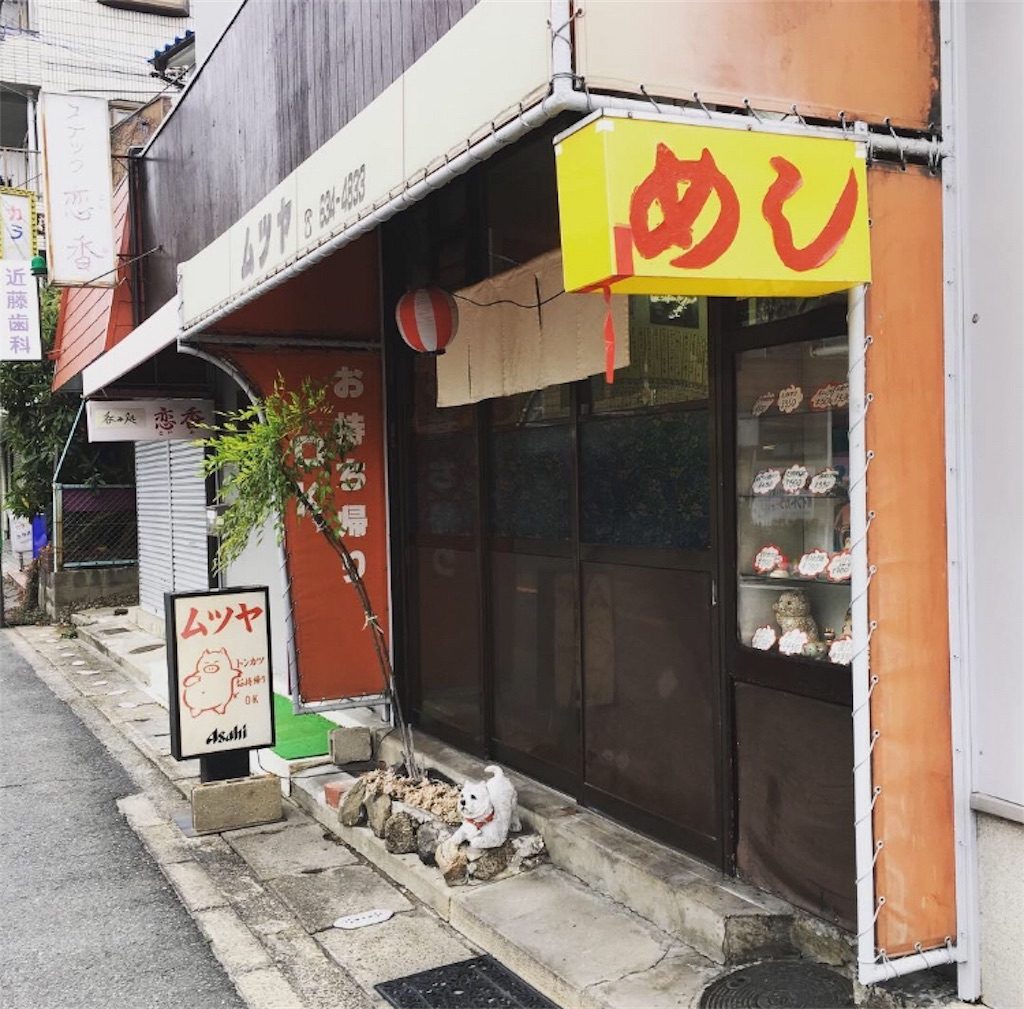 f:id:miyanotakashi:20181215091639j:image