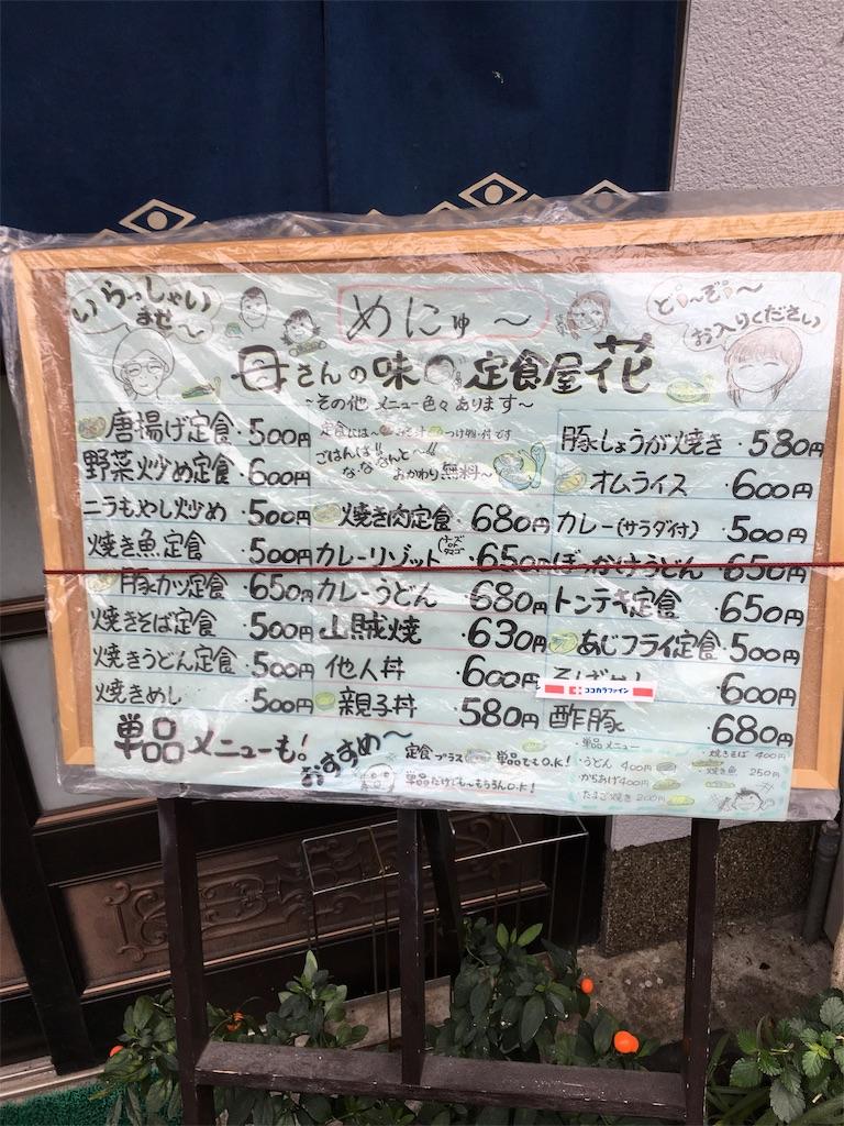 f:id:miyanotakashi:20181215132418j:image