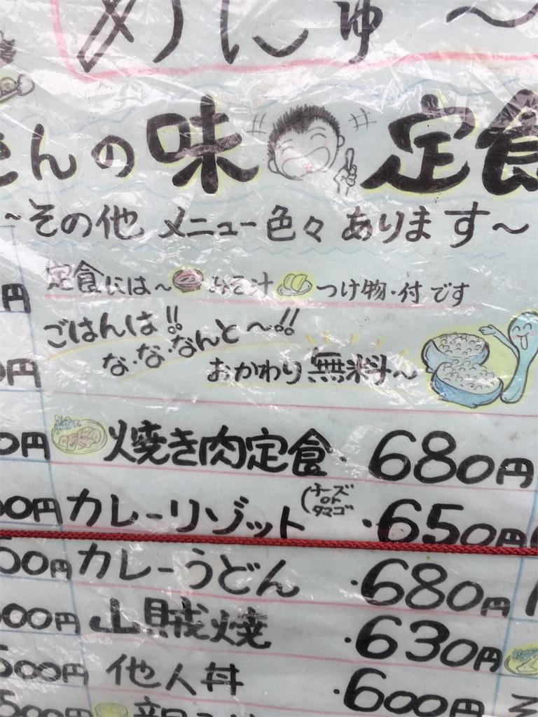 f:id:miyanotakashi:20181215132429j:image