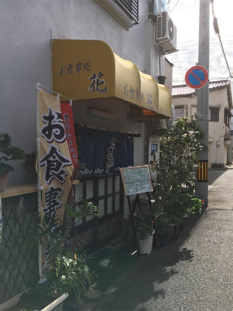 f:id:miyanotakashi:20181215132437j:image