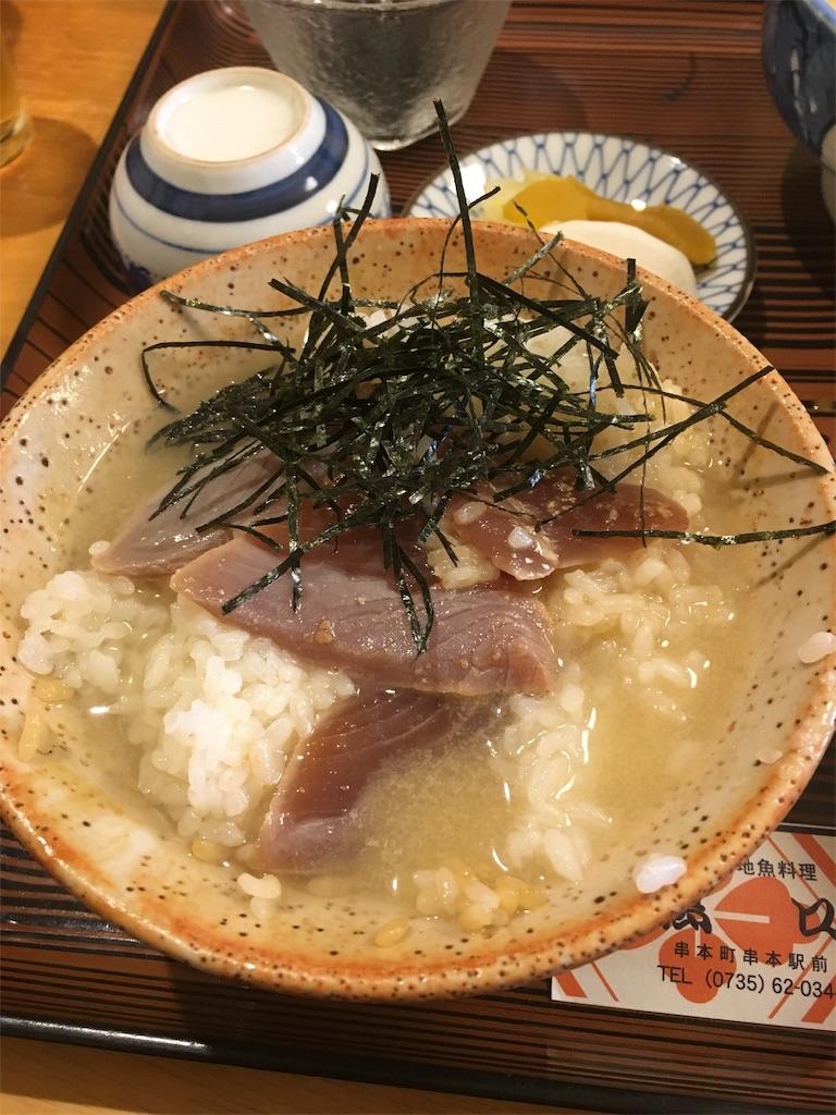 f:id:miyanotakashi:20190119065759j:image