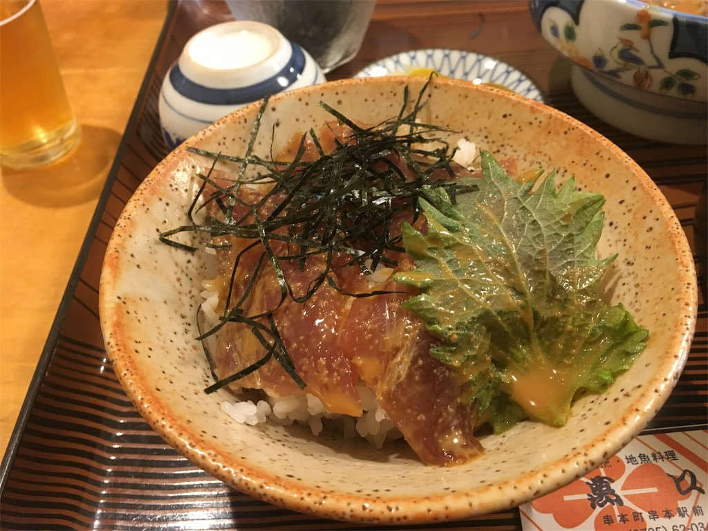 f:id:miyanotakashi:20190119065803j:image