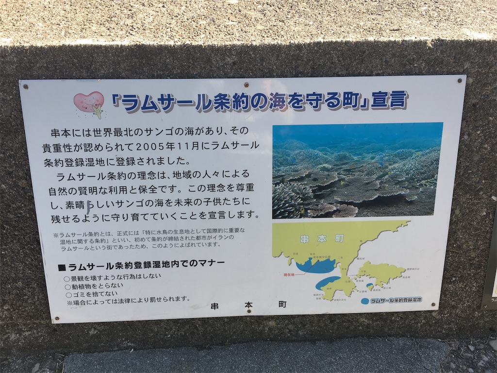 f:id:miyanotakashi:20190123064700j:image