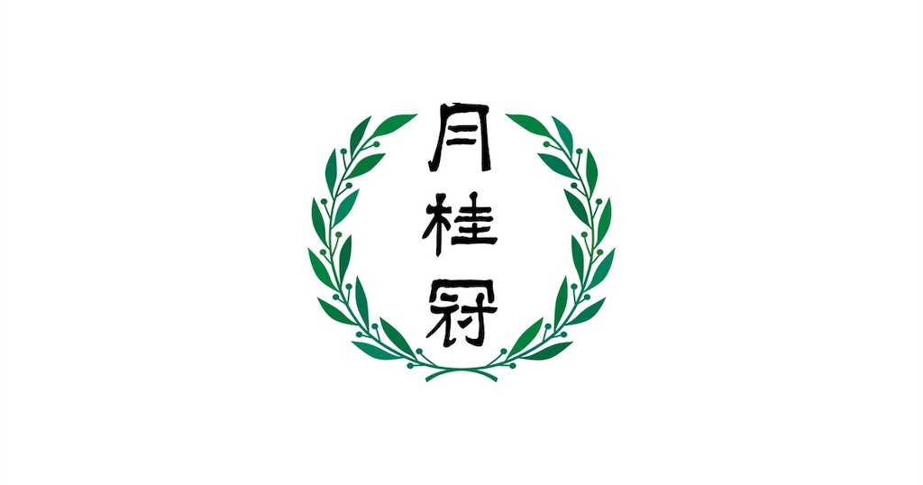 f:id:miyanotakashi:20190128065627j:image