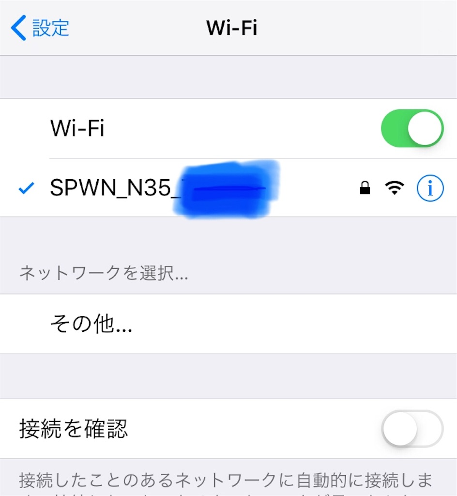 f:id:miyanotakashi:20190129065708j:image