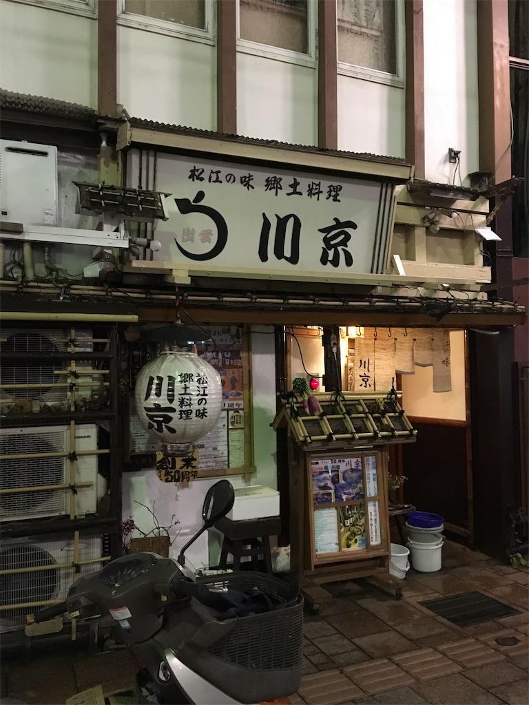 f:id:miyanotakashi:20190304061905j:image