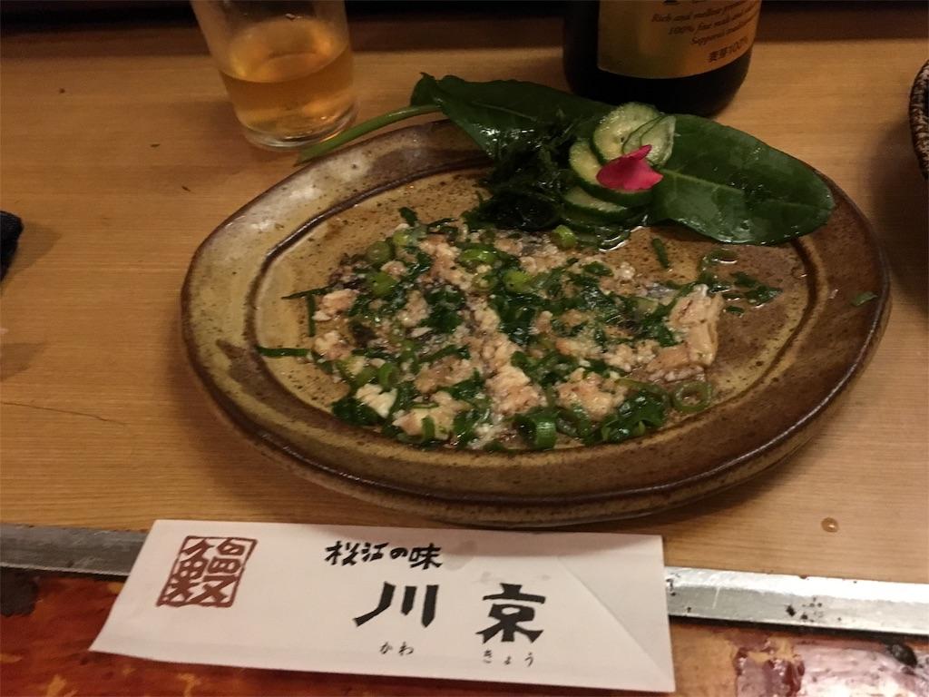 f:id:miyanotakashi:20190304062210j:image
