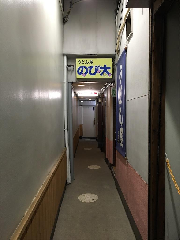 f:id:miyanotakashi:20190304063608j:image