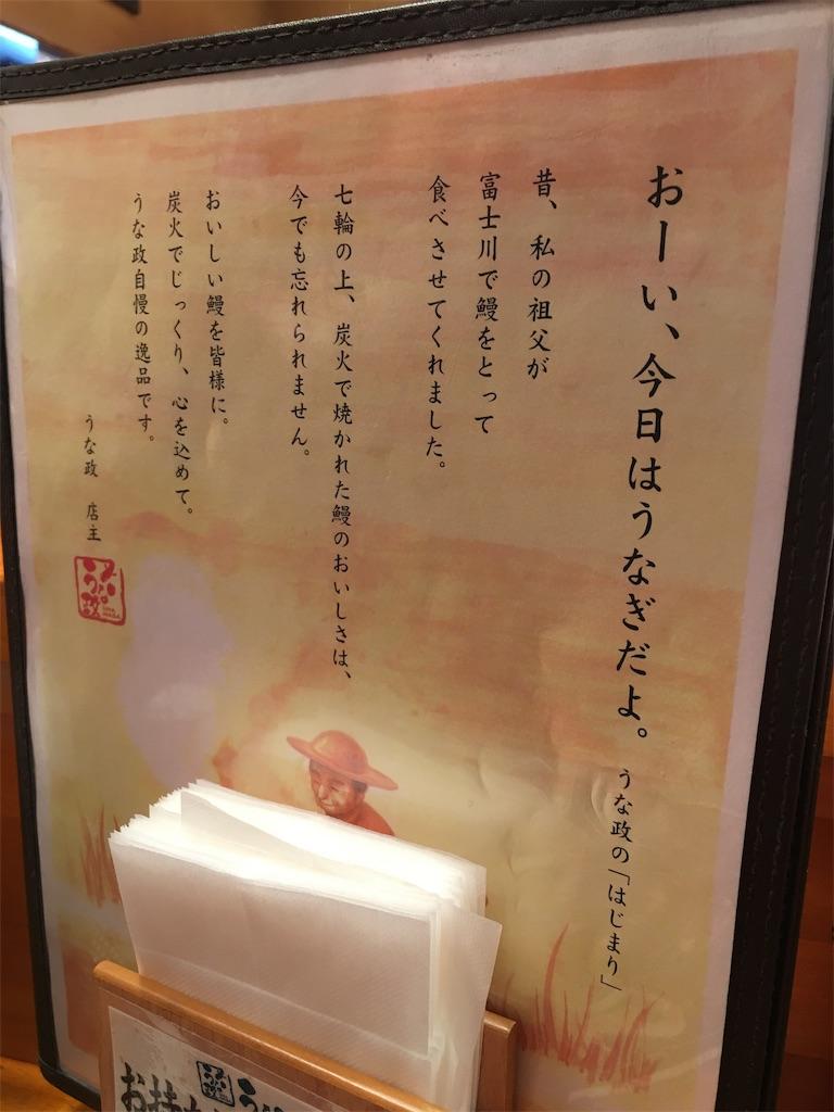 f:id:miyanotakashi:20190325150305j:image