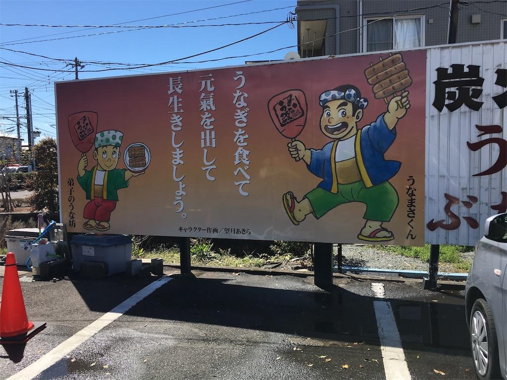 f:id:miyanotakashi:20190325150309j:image