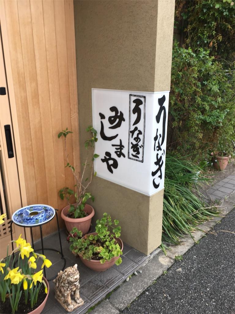 f:id:miyanotakashi:20190406070654j:image