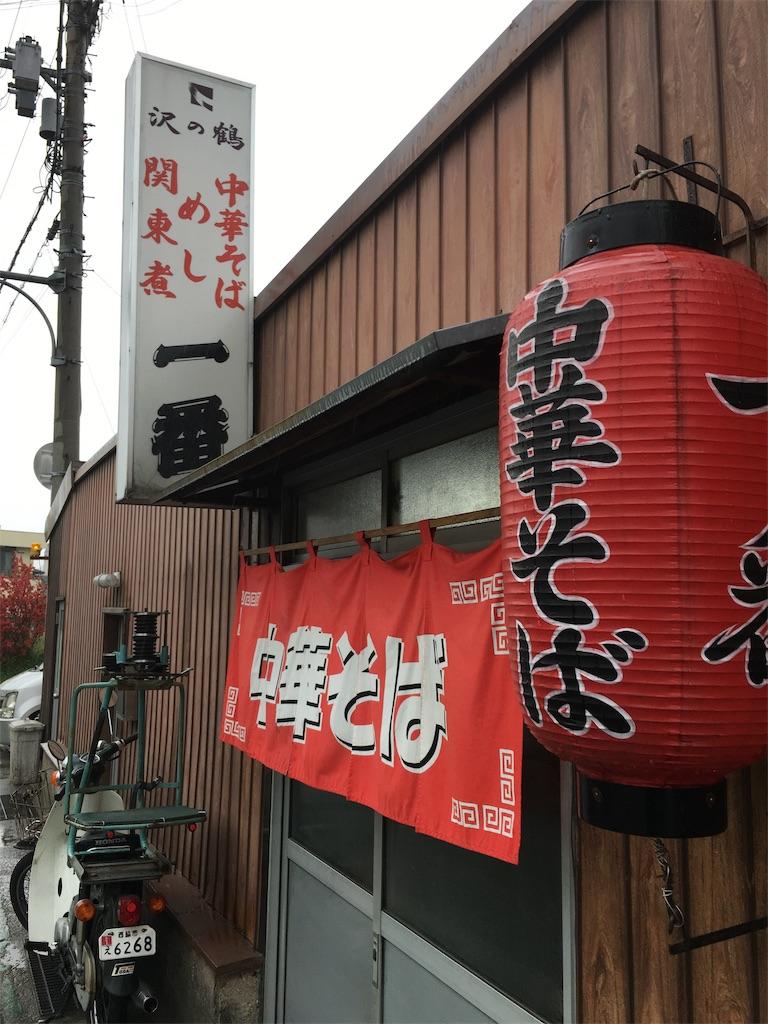 f:id:miyanotakashi:20190406072236j:image